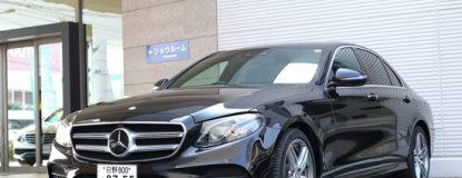 Mercedes-E400-Lemon